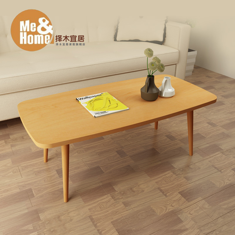 Greener Livable Shipping Creative Wood Coffee Table Small