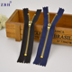 High quality 3'' 3.5'' 4'' 4.5'' 5'' copper brass Y teeth metal zipper for jeans