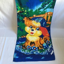 Full Color Reactive Printed Dog Micorifber Towel Beach
