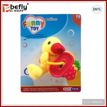 2016 Hot Sale Baby Teething Ring Toys Funny Duck Chew Toys - Buy ... 61203a65d290