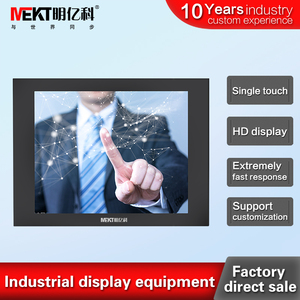 China factory equipment dedicated touch display 10.4 inch 800*600 embedded frame resistive touch screen computer monitors