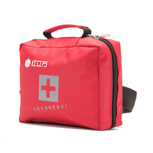 multifunctional travel car first aid suivival kit