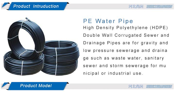 PE Pipe01.png
