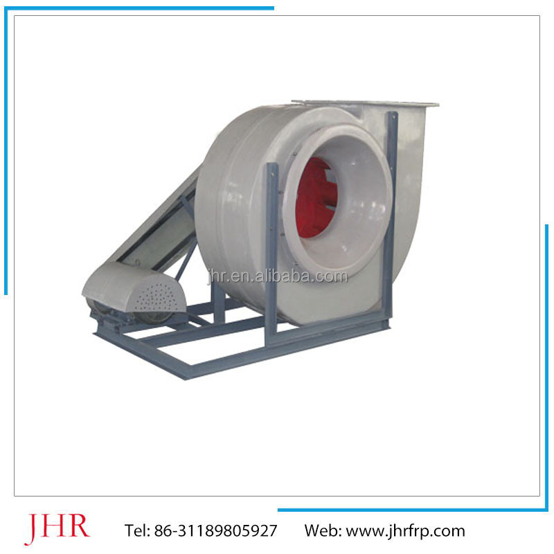 FRP fiberglass ac mini centrifugal blower fan 220v