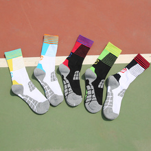 mens athletic socks breathable combed cotton socks men sport
