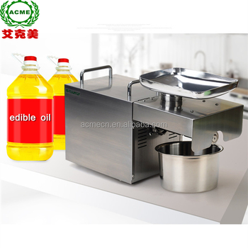 Cheap price automatic stainless steel oil press machine