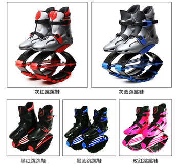 4d253b2285 Bounce shoes for adult jumps shoes kangroo jumps shoes with new pink colour bounce  shoes for