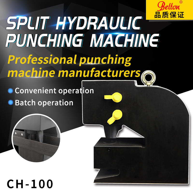 ODETOOLS Press Hole CH-100A Hydraulic Puncher 20mm Max Thickness Punching Machine