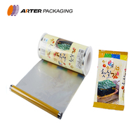 custom printed pet al pe laminated food packaging foil film