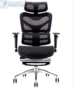 best ergonomic office mesh chair with footrest