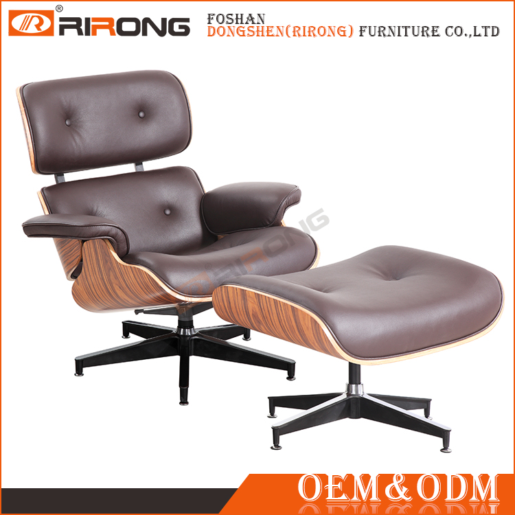 Modern classic living room multi color leather emes lounge chair with ottoman