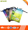 Multifunctional portable convenient microfiber pouch