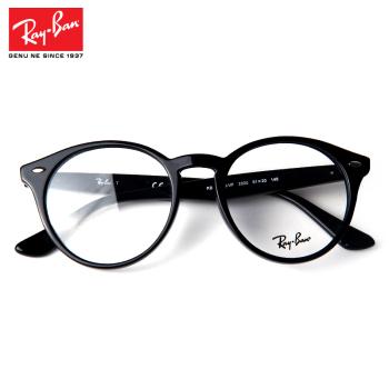 028c98b2795 sunglasses for men ray ban 2016 ... sunglasses for men ray ban 2016. mens  ray ban sunglasses cheap ray-ban optical glasses