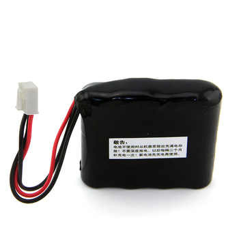 Best price EDAN TWSLB-005 14.8V 2200mAh rechargeable lithium battery, Supplier from China