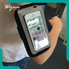 swimming compass waterproof phone bag running waterproof armband for mobile phones