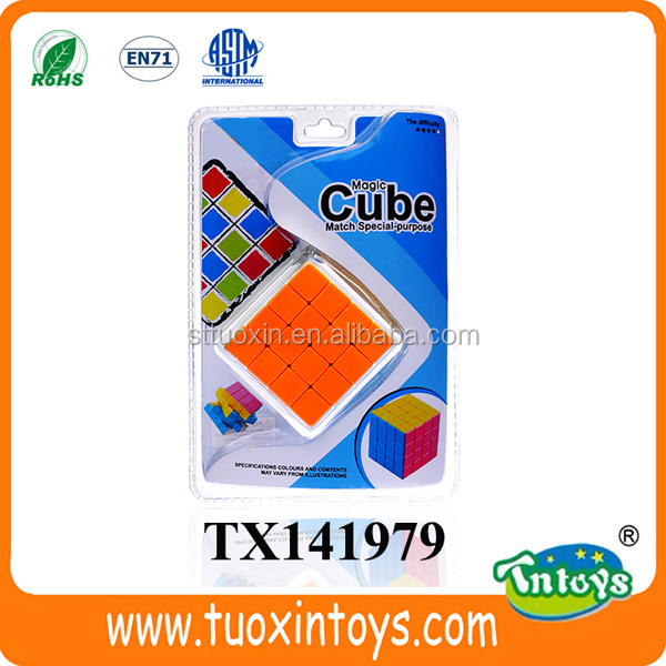 Promotional magic puzzle cube square cube intelligent toy for kids