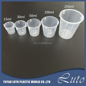 customized 15-20-25-30-40ml PP medical/ Industrial Measuring cup for scale mark