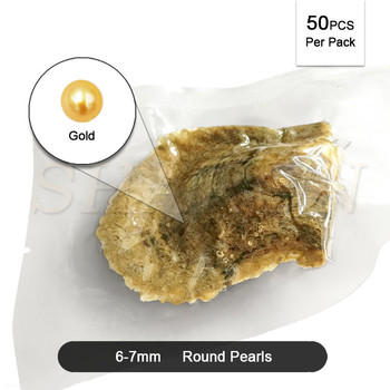 Bulk Wholesale Vacuum-packed 6-7mm Gold Yellow Round Pearl Oyster Freshwater