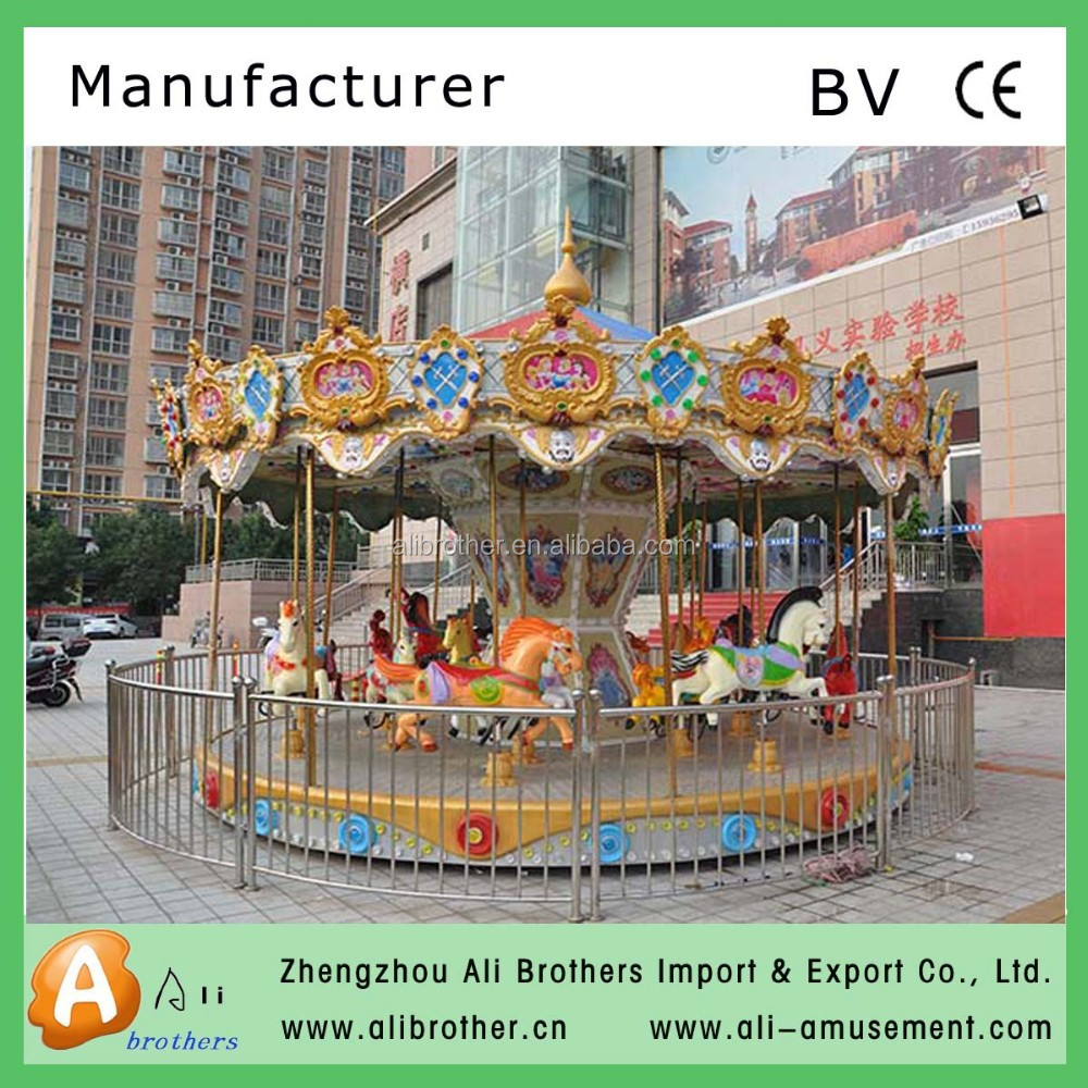 Backyard Carousel Wholesale, Carousel Suppliers   Alibaba