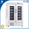 BT-4V1008 CE/ISO hospital medical double door standing cryogenic lab freezer