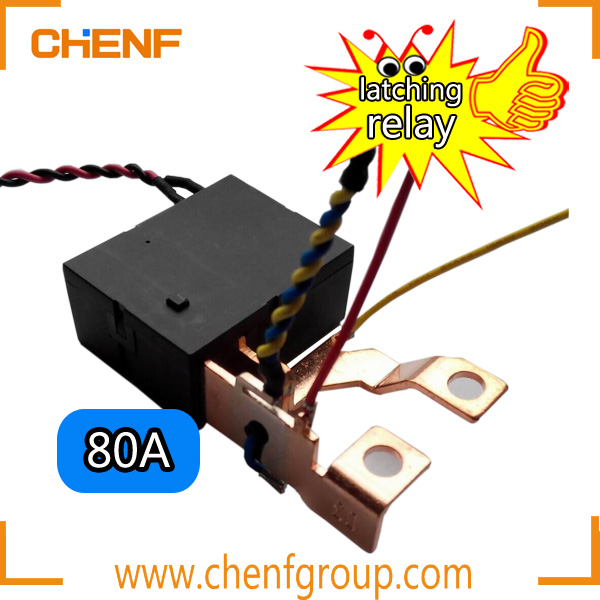 High Quality High Power Electronic Small Magnetic 24 / 12 volt dc Latching Relay