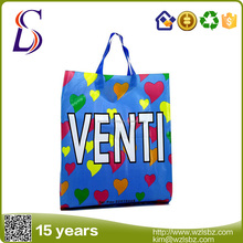 LM-PE047 Full Printing top quality carry recycle Carry out Plastic bag