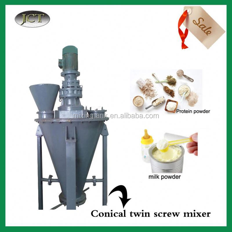 instant full cream milk powder mixer with jacket to mix and dry the powder