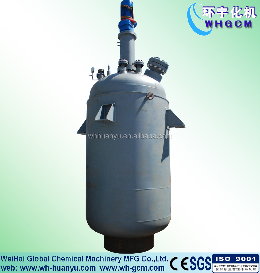 8000L Reactor Hydrogenator from Chinese Supplier