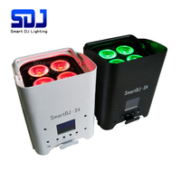 SmartDJ Wireless Battery Powered LED Uplights for stage events wedding club lighting