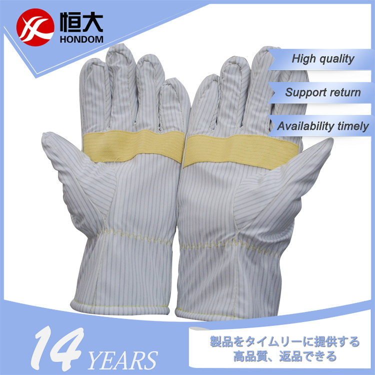 Iso9001 Approved Electric Hand Warming Gloves