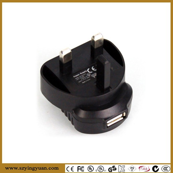 6W USB Charger Switch Power Adapter AC/DC power supply wall-mounted adapter for united Kingdom market