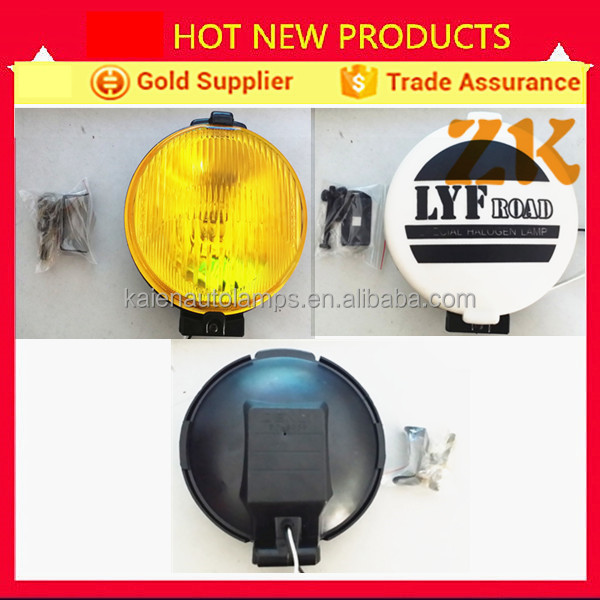 Round yellow lens universal Fog lights with white protective cover,auto part.truck parts