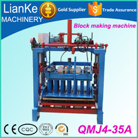 QMJ4-35A cement concrete block and brick making machine with factory price,china hollow block machinery