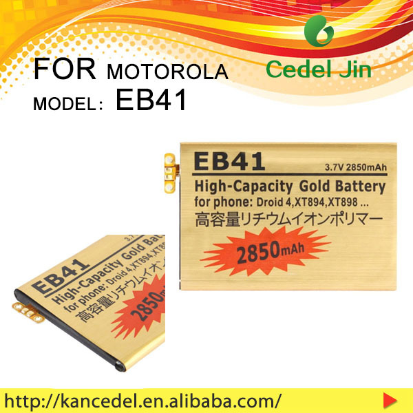 mobile battery making machine EB41 gold battery For Motorola Droid 4 smartech battery