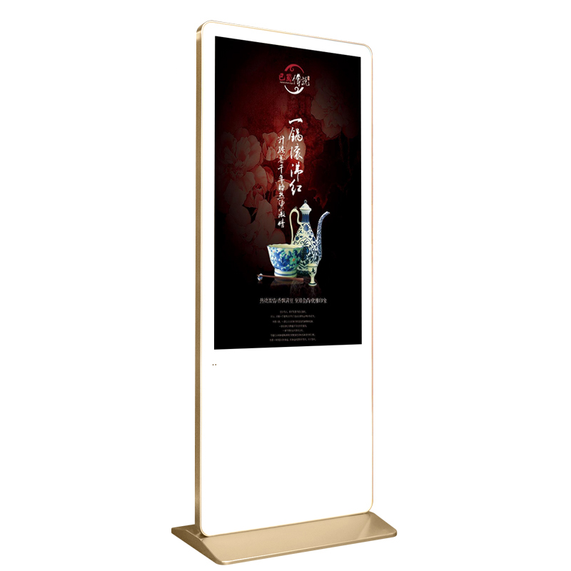 65 Inch Android Touch Screen Totem , Advertising Player , Monitor