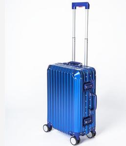 Different From Rimowa Our New Design Series Patented Aluminum Luggage With Mute Wheel