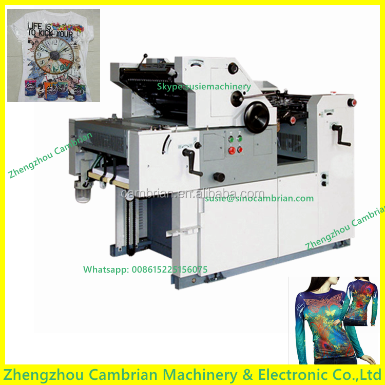 High quality paper cup offset printing machine with best price