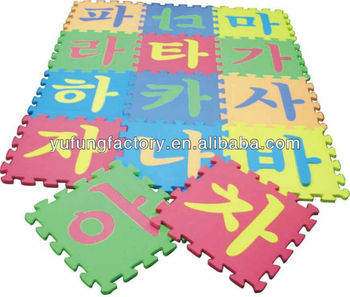 free puzzle pcs baby for tv verified play soft uk mat interlocking children kids eva large delivery product formamid mats new foam yorbay