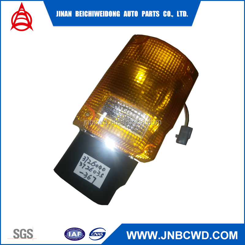 3726040-367,3726035-367 Faw Truck Steering Light For Faw Truck ...