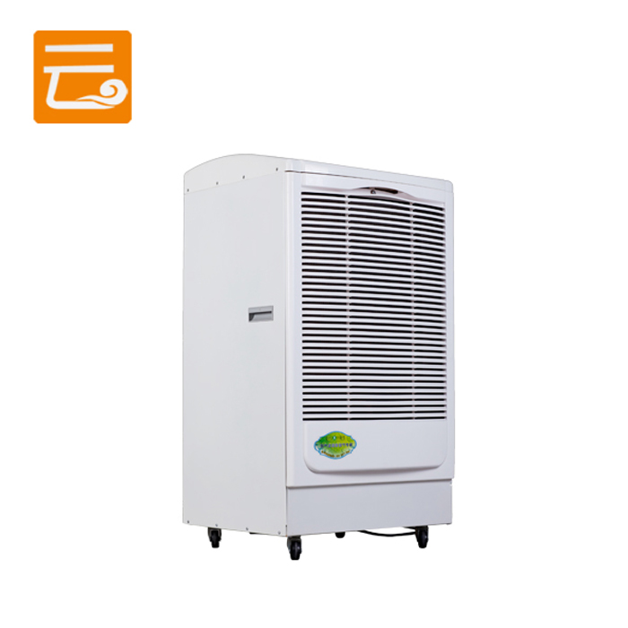 With 10 Years Factory Experience Low Noise Dehumidifier for House