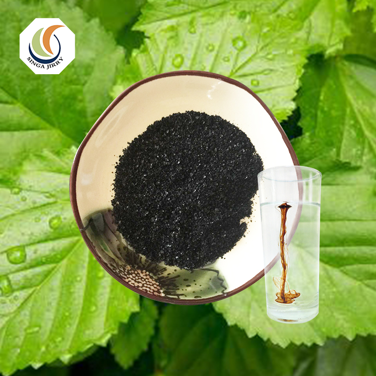 70% Humic Acid Content Sodium Humate As Aquatic Product Feed Additive