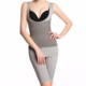 Bamboo Charcoal Fibre slim body shaper