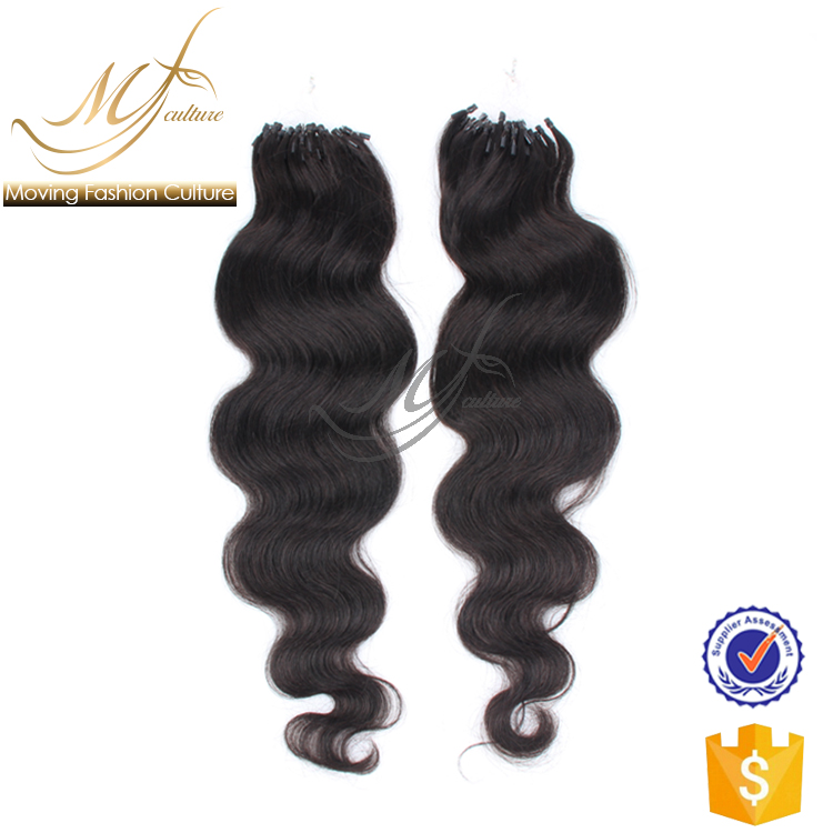 grade 7A 1g/strand Micro loop ring hair extension 100% Brazilain remy human hair