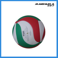MACHUKA Outdoor Sand Beach Volleyball Game Ball Thickened Soft PU Leather Size 5
