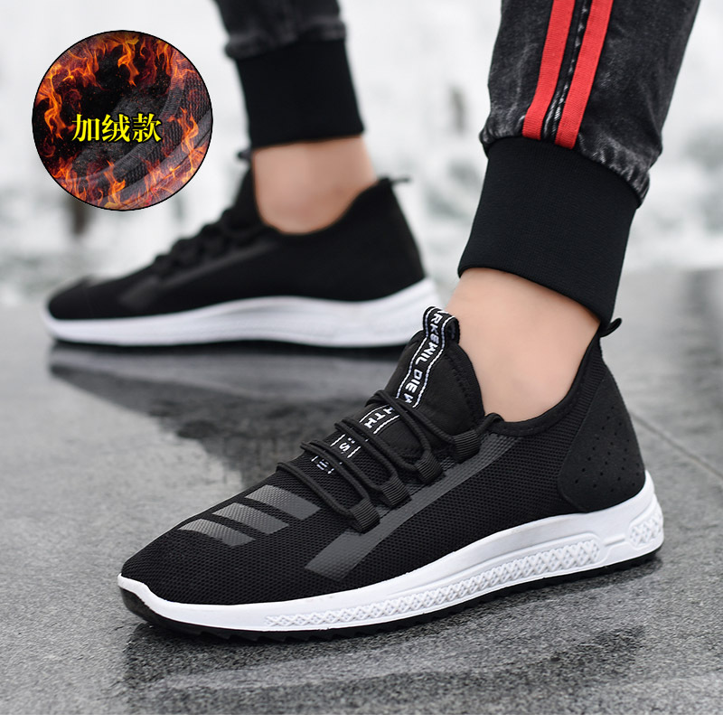 b3084d8da66c China Jogging Shoes, China Jogging Shoes Manufacturers and Suppliers on  Alibaba.com