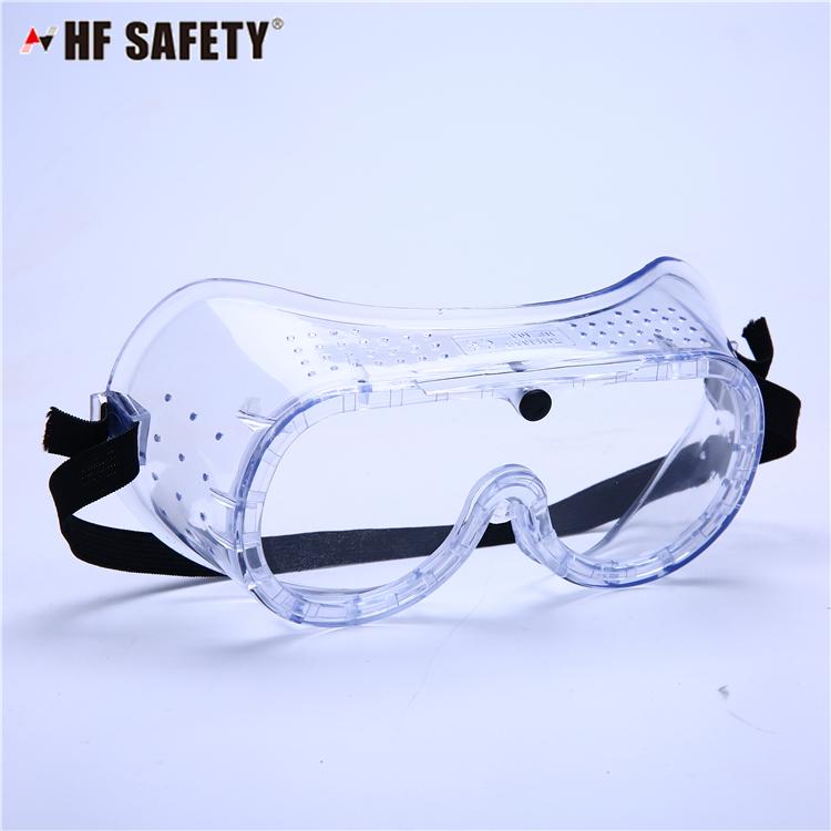 d6f262060 مصادر شركات تصنيع حامي العين وحامي العين في Alibaba.com