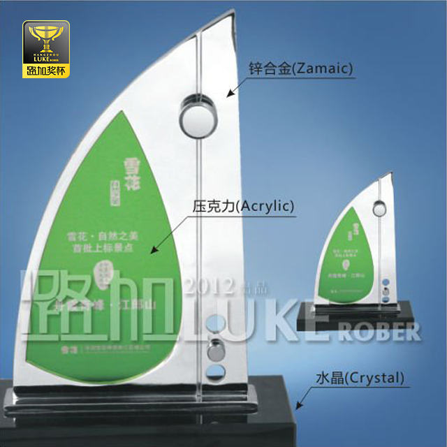 memento gifts acrylic trophy award blanks plaques