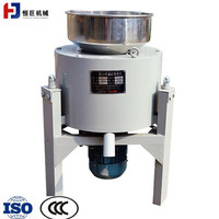 Centrifugal Coconut Sunflower Sesame Oil Filter