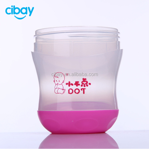 CIBAY non-toxic 2014 160ml pp baby sippy cup