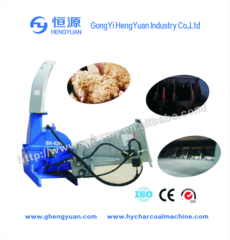 Factory direct sale wood branches crusher 0086 18703886379